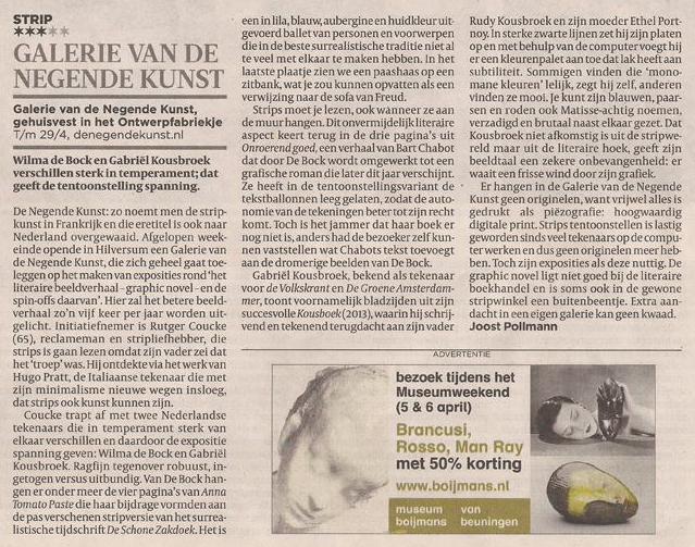 Artikel in de Volkskrant over Galerie van de Negende Kunst in Het Ontwerpfabriekje